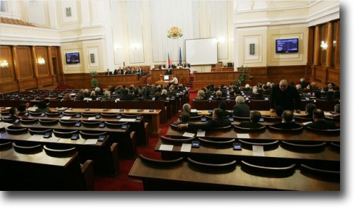 BulgarianParliament
