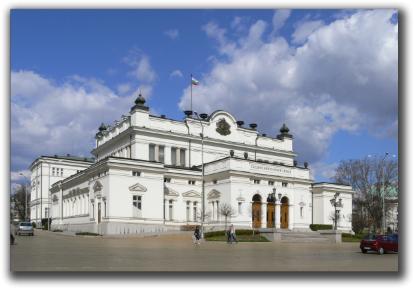 BulgarianParliamentBuilding