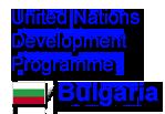програма на оон за развитие - Bulgarie
